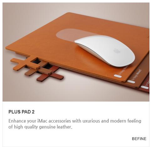 pluspad2