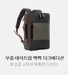 삼성 엘지용 타스카 슬리브